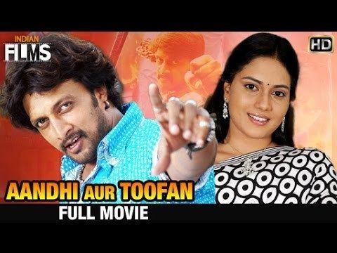 Kaamannana Makkalu Aandhi Aur Toofan Full Hindi Dubbed Movie Sudeep Kamannana