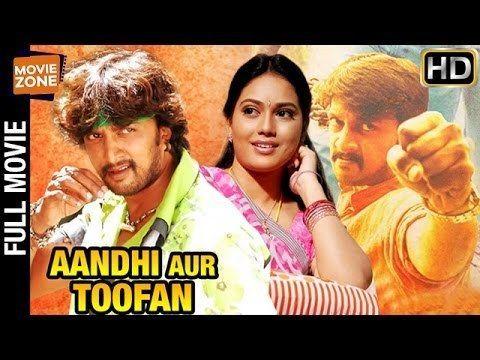 Kaamannana Makkalu Andhi Aur toofan Hindi Full Movie HD Sudeep Deepu Kamannana