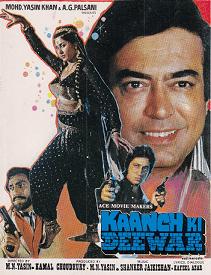 Kaanch Ki Deewar movie poster