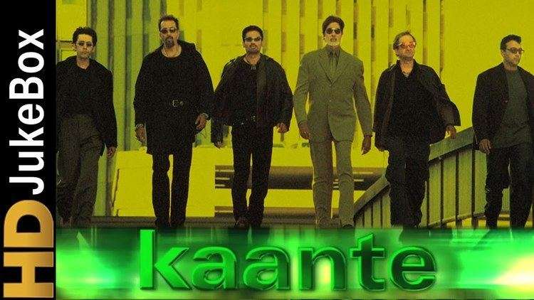 Kaante Kaante 2002 Full Video Songs Jukebox Sanjay Dutt Amitabh