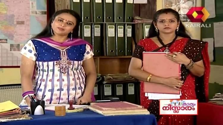 Kaaryam Nissaaram Karyam Nissaram 25 10 2013 PT 23 YouTube