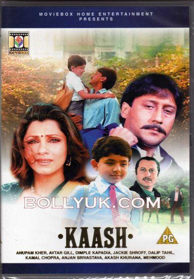 Kaash 1987 moviebox DVD