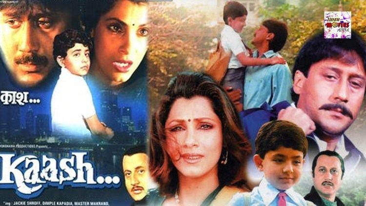 Kaash 1987 Full Length Hindi Movie Jackie Shroff Dimple Kapadia