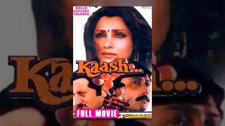 Kaash 1987 Hindi Full Length Movie Jackie Shroff Dimple Kapadia