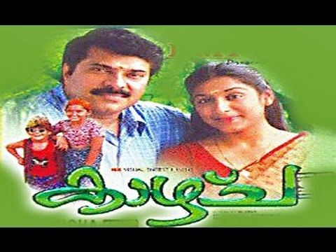 Kaazhcha Malayalam Full Movie KAAZHCHA HD Full Movie Mammootty