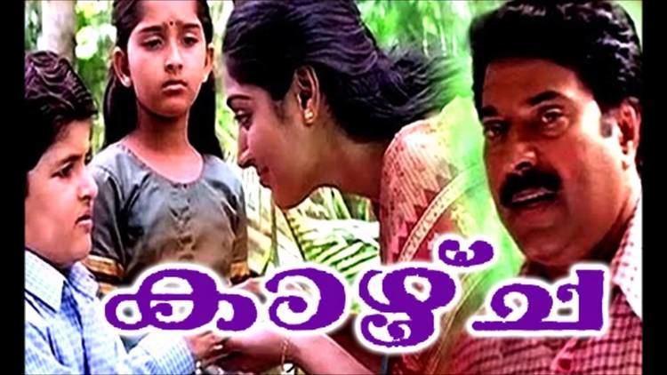 Kaazhcha Kunje Ninakku Vendi HD Kaazhcha YouTube