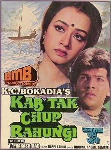 Kab Tak Chup Rahungi movie poster