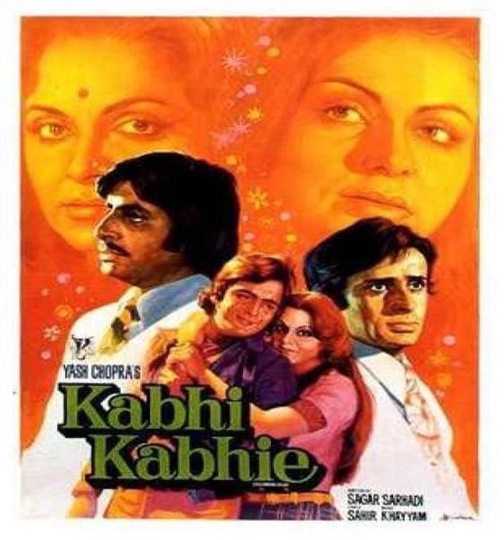 Kabhi Kabhie 1976 Watch hd geo movies