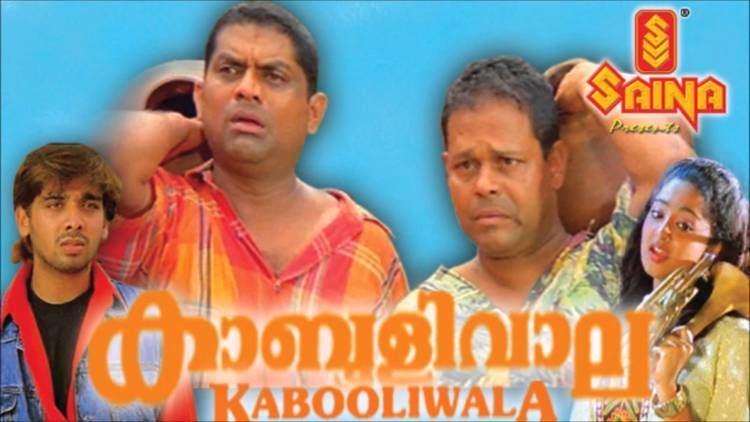 Kabooliwala Puthen Puthukaalam HD Kaboolivala YouTube