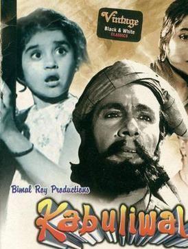 Kabuliwala (1961 film) movie poster