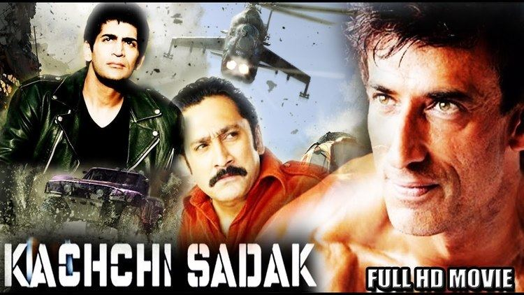 Kachchi Sadak Full HD Movie Rahul Dev Amrish Puri Bollywood