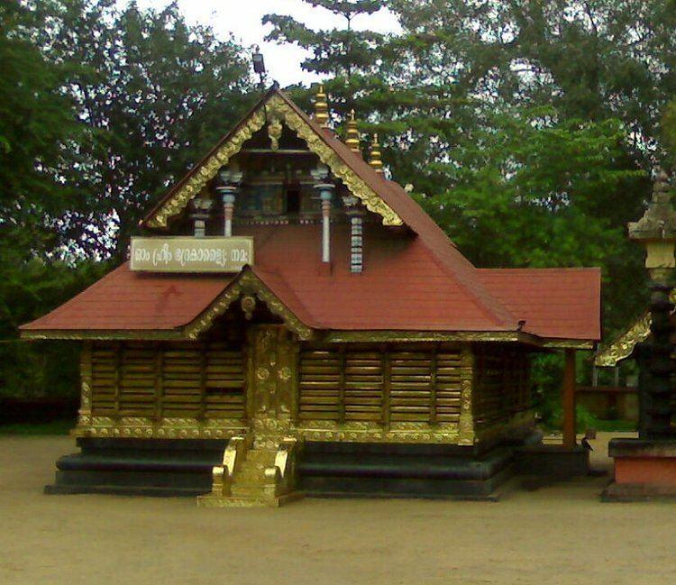 Kadakkal Festival of Kadakkal