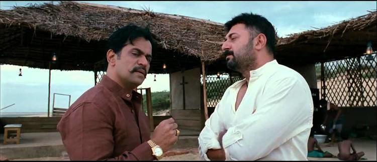 Kadal (2013 film) Kadal Tamil Movie Trailer 2013 YouTube
