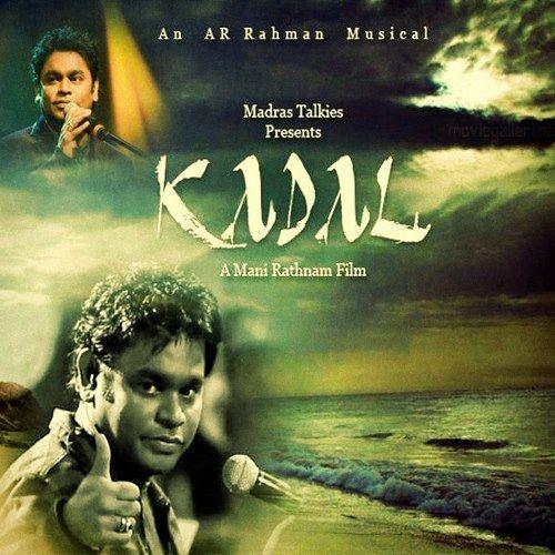 Kadal (2013 film) Watch Kadal 2013 Tamil Movie DVDRip Online