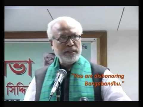 Abdul Kader Siddique Kader Siddique Clarifies Mujib Nations Father Zia Declarer of