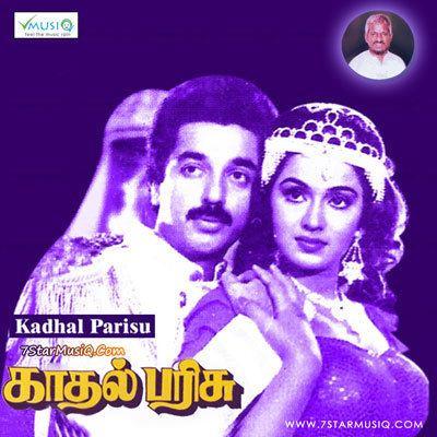 Kadhal Parisu Kadhal Parisu 1987 Tamil Movie High Quality mp3 Songs Listen and