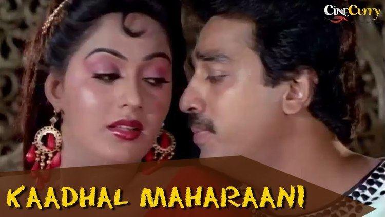 Kadhal Parisu Kaadhal Maharaani Kavidhai Video Song Kadhal Parisu Kamal Haasan