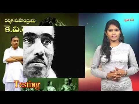 Kadiri Venkata Reddy Director Kadiri Venkata Reddy MP3 Video MP4 3GP Download Backlight