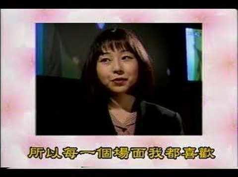 Kae Araki Araki Kae Fushigi Yuugi Interview YouTube