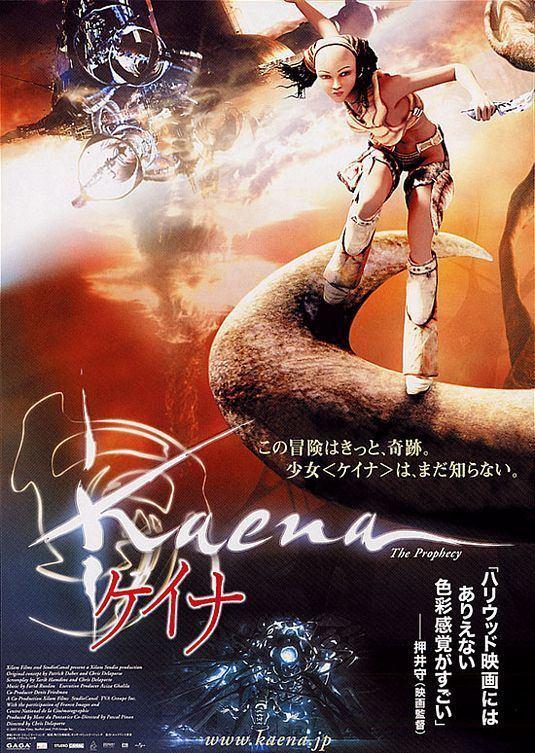Kaena: The Prophecy Kaena The Prophecy Movie Poster 3 of 3 IMP Awards