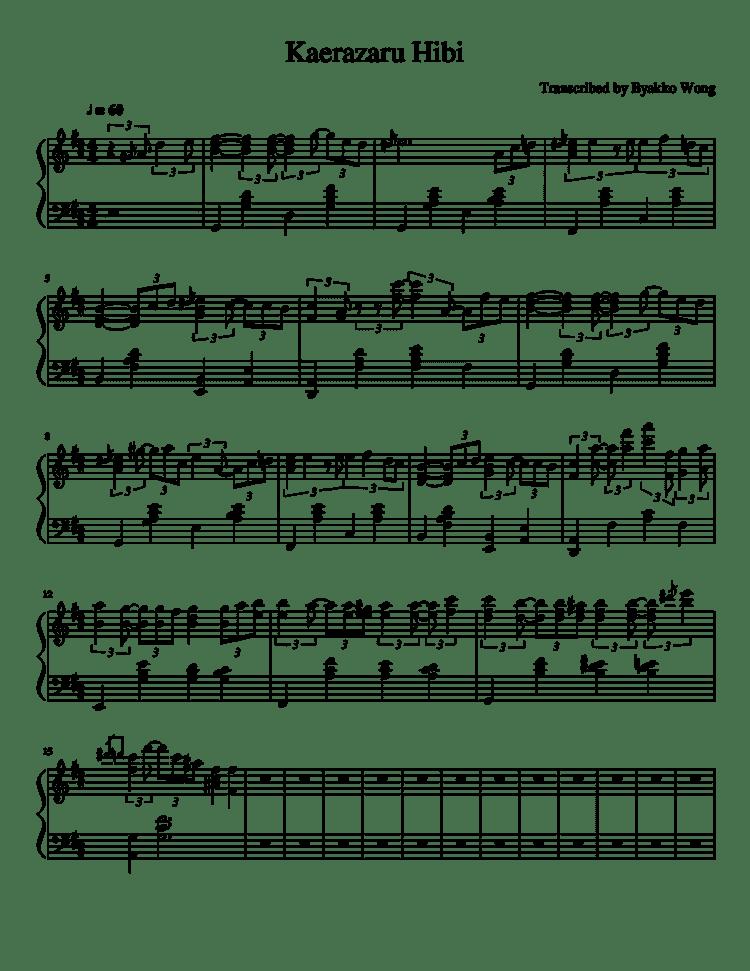 Kaerazaru hibi Kaerazaru Hibi Piano MuseScore