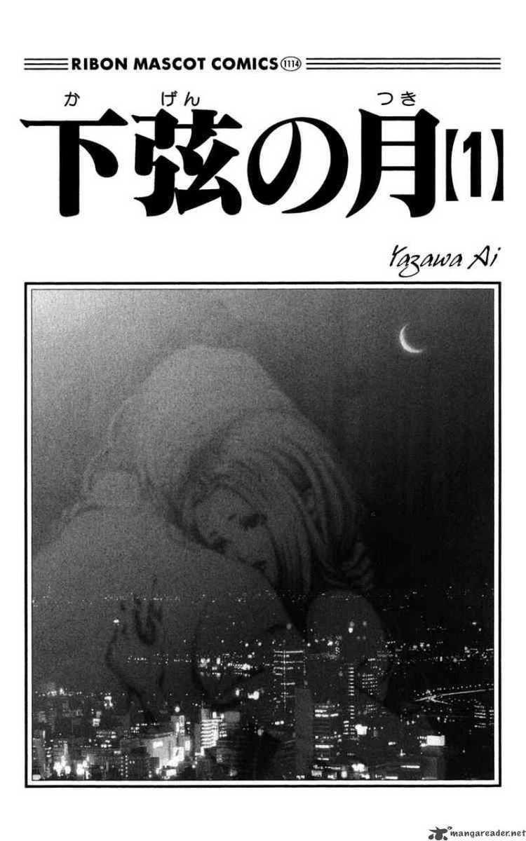 Kagen no Tsuki (film) i5mangareadernetkagennotsuki1kagennotsuki