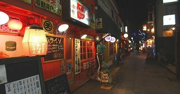 Kagoshima Cuisine of Kagoshima, Popular Food of Kagoshima