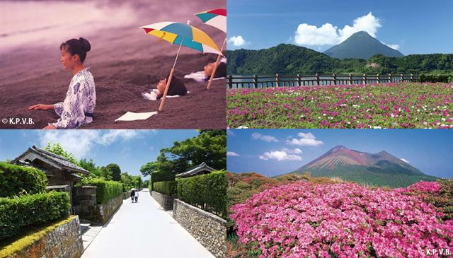 Kagoshima Prefecture wwwhiraganatimescomwpwpcontentuploads20130