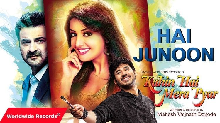 Hai Junoon Kahin Hai Mera Pyar Altamash Faridi Official song