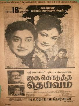 Kai Koduttha Dheivam movie poster