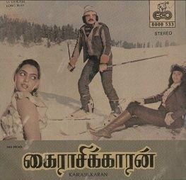Kairasikkaran movie poster