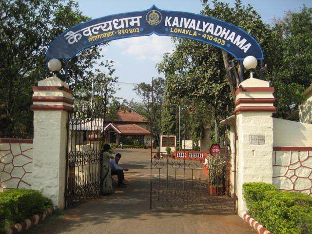 yoga classes kaivalyadhama