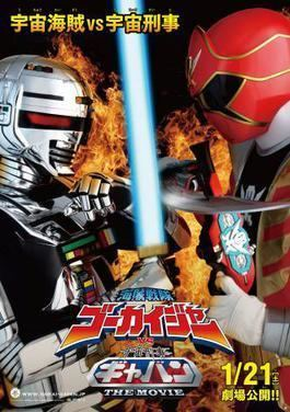 Kaizoku Sentai Gokaiger vs Space Sheriff Gavan: The Movie movie poster