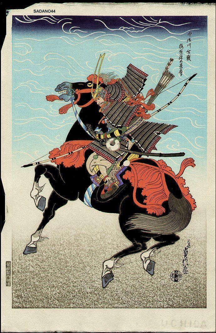 Kajiwara Kagesue Hasegawa Sadanobu III Warrior Kajiwara Kagesue Asian Collection