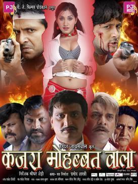 Kajra Mohabbat Wala movie poster