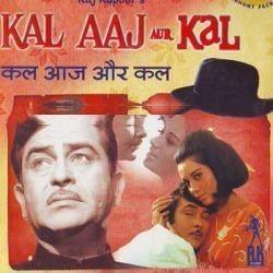 Kal Aaj Aur Kal 1971 MP3 Songs Download DOWNLOADMING