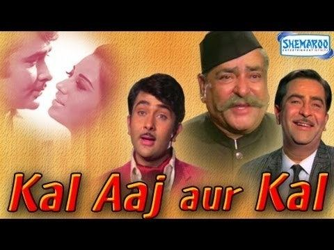Kal Aaj Aur Kal Part 01 Of 15 Raj Kapoor Randhir Kapoor Best