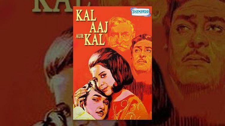 Kal Aaj Aur Kal YouTube