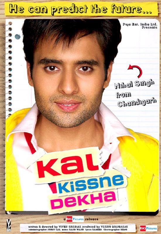 Kal Kissne Dekha Watch hd geo movies