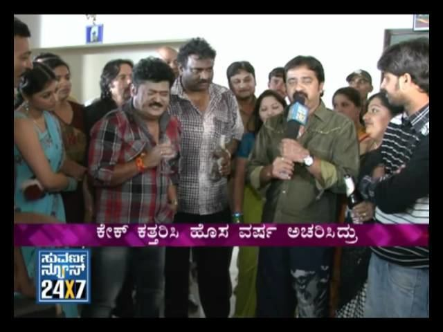 Kal Manja movie scenes Seg 3 Tight Manja Manjunath BA LLB New Year Suvarna News