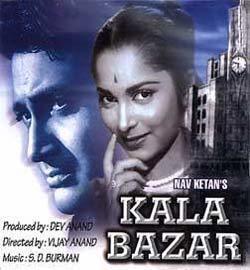 Kala Bazar 1960 Mp3 Songs Free Download WebmusicIN