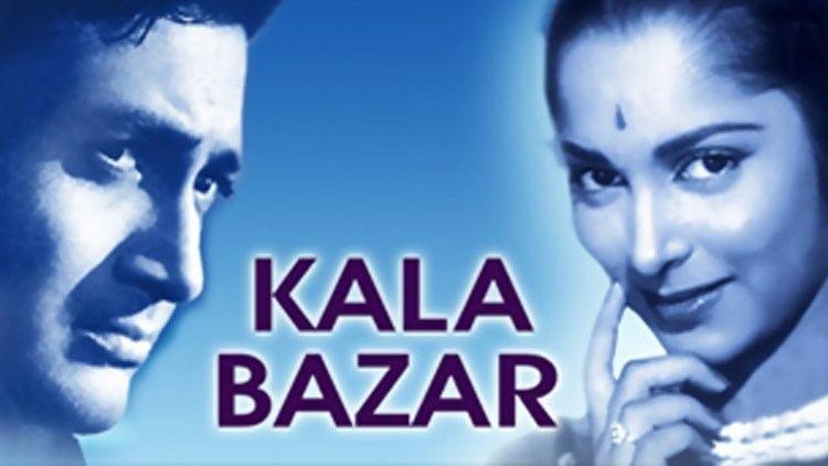 Kala Bazar 1960 Hindi Full Movie Dev Anand Waheeda Rehman