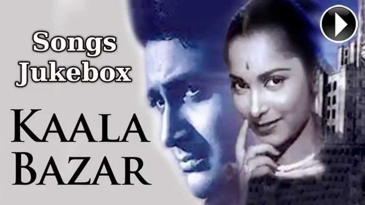 Khoya Khoya Chaand Film Cover Kala Bazar 1960 YouTube