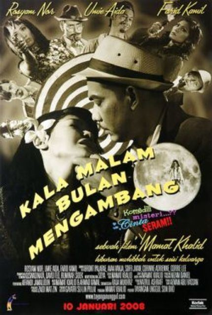 Kala Malam Bulan Mengambang movie scenes Dec 28 2007 02 51 PM