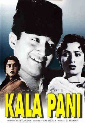 Kala Pani 1958 Hindi Movie Mp3 Song Free Download