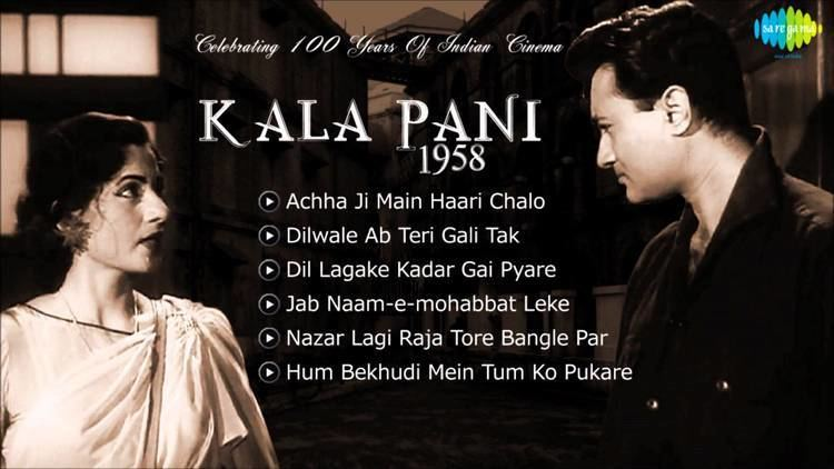 Kala Pani 1958 Songs Dev Anand Madhubala All Songs Music
