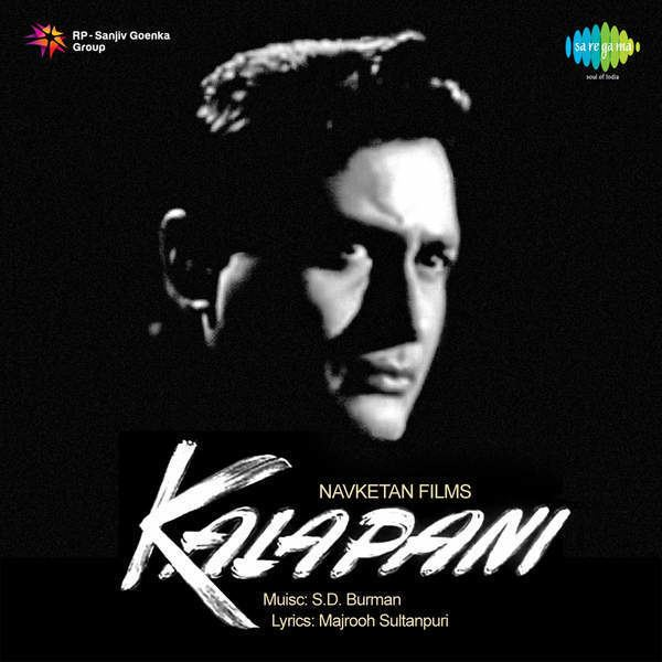 Kala Pani 1958 Mp3 Songs Bollywood Music