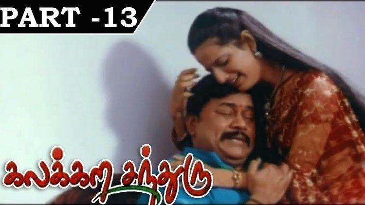 Kalakkura Chandru Kalakkara Chandru 2007 Tamil Movie In Part 13 13 Karthik