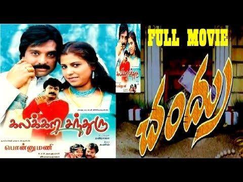 Kalakkura Chandru Kalakkara Chandru New Tamil Full Movie Karthik Pandiarajan
