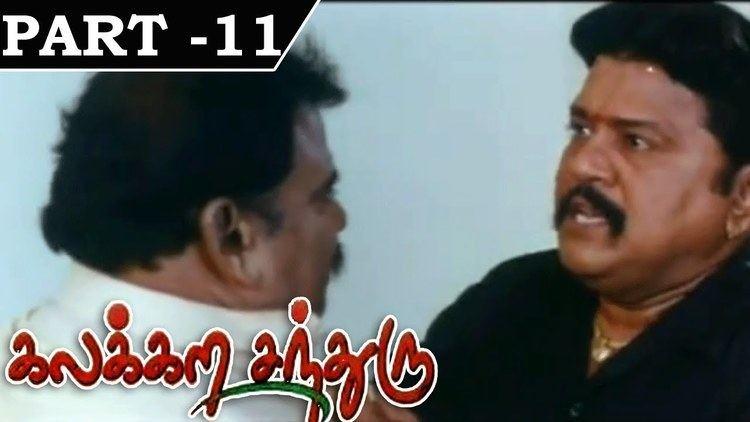 Kalakkura Chandru Kalakkara Chandru 2007 Tamil Movie In Part 11 13 Karthik